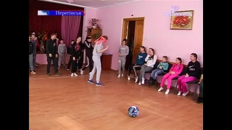 У Перегінську відбувся фізкультурно-оздоровчий захід Спортивна зима