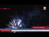 В Армянске прошли торжественные мероприятия, посвящённые 281 годовщине со Дня основания города Приготовить лучший шашлык и выбра