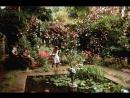 Возвращение в таинственный сад 2001