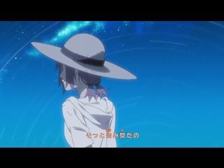 [AnimeOpend] Naruto Shippuden 14 ED | Ending / Наруто Ураганные Хроники 14 Эндинг (720p HD)