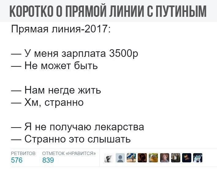 https://pp.userapi.com/c841223/v841223395/ae4/FipsJRvWhiU.jpg