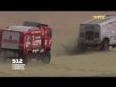 Дакар 2018 Этап 2. Репортаж Матч ТВ