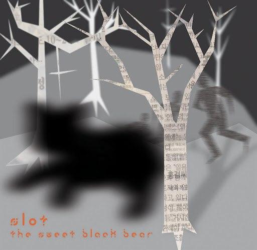 Slot альбом The Sweet Black Bear