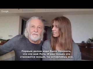 Deva Premal & Miten - Interview