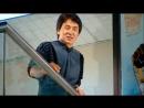 Джеки Чан Мои трюки Драки, падения, перестрелки в фильмах Джеки Чана фильм