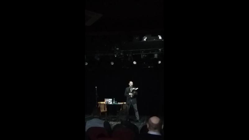 4 М Тарковский читает стихи из романа ТОЙОТА КРЕСТА смотреть онлайн без регистрации