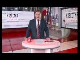 Известия.Главное смотрите на Пятом канале (10.02)