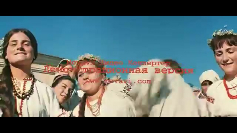 гопак-свадьба-в-малиновке-wclip-scscscrp