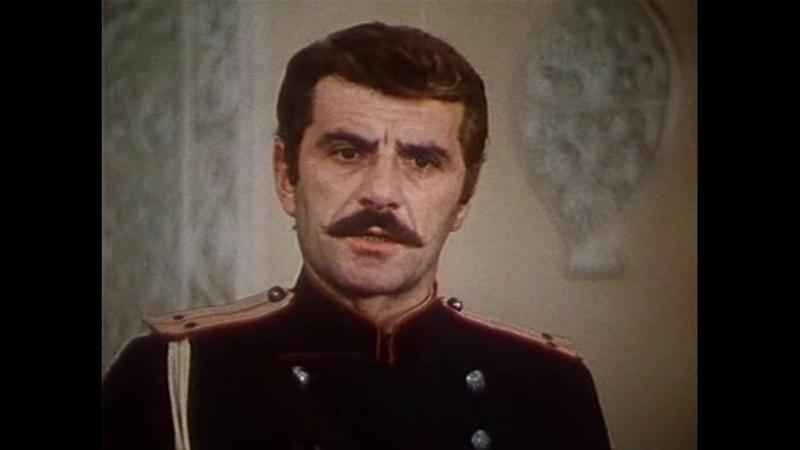 Берега (1977) 3 серия