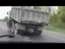 Приколы видео Автоприколы