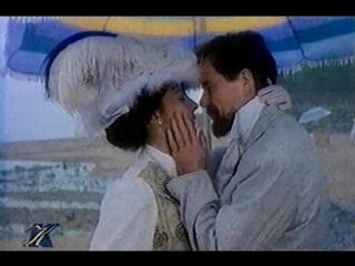 Музыка любви: Дебюсси, или Мадемуазель Шу-Шу (1995)