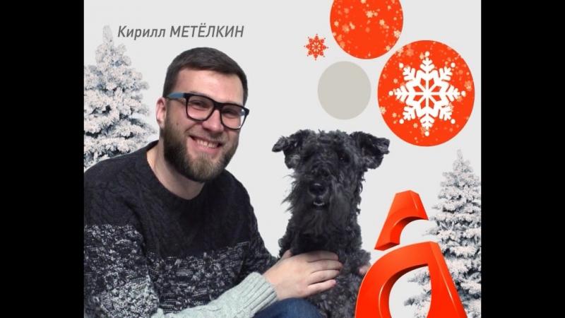 Новый год ВМЕСТЕ с АФОНТОВО