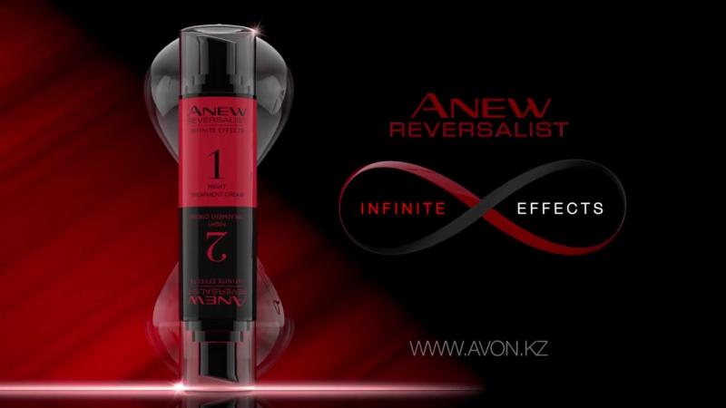 Бесконечный эффект, первый в мире ночной крем. Avon