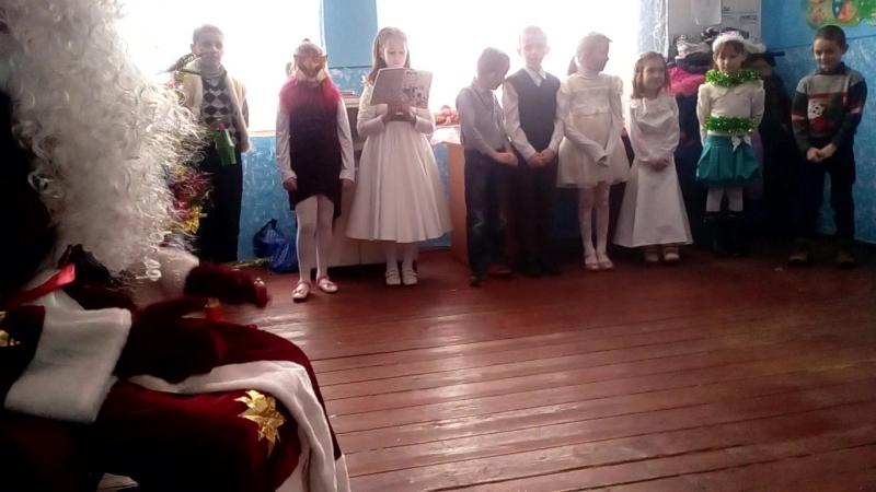 Початкова Школа в с. Бовтраді