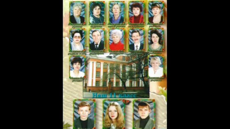 Выпуски 1996, 2001, 2006