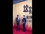[WEIBO] 171129 Movie Please Kill Me @ Lay (Zhang Yixing)