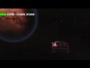 Начало колонизации: ракета SpaceX готова отправить к Марсу космонавта на красном Tesla Roadster