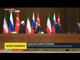 Путин сделал что-то странное со стулом Эрдогана
