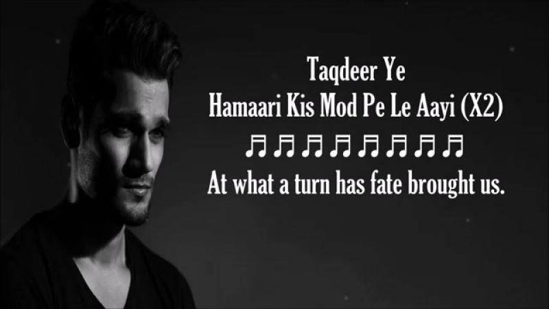 [v-s.mobi]Hum Jaise Jee Rahe Hain - Yasser Desai Palak Muchhal - Lyrics With English Translation.mp4