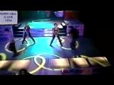 MAXX - get a way (live 1994)