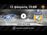 «Буран» Воронеж-«Химик» Воскресенск