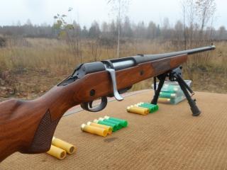 МЦ 20- 01. Лучшее пулевое ружьё в РФ. Обзор, стрельба