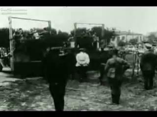 Казнь полицаев и предателей времен Великой Отечественной войны