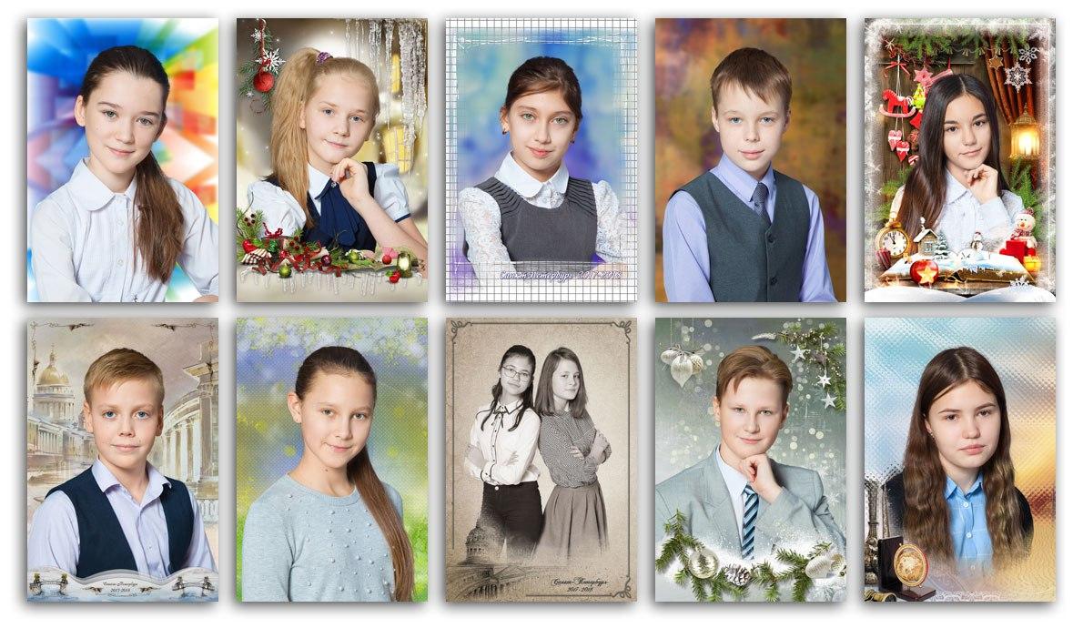 Фотосессия вшколе №471Выборгского района Санкт-Петербурга (6-7-ые классы)  . Новогодняя тематическая фотосессия ипортретная+сюжетная фотосъёмка