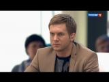 Судьба человека с Борисом Корчевниковым [13/02/2018, Ток Шоу, SATRip]