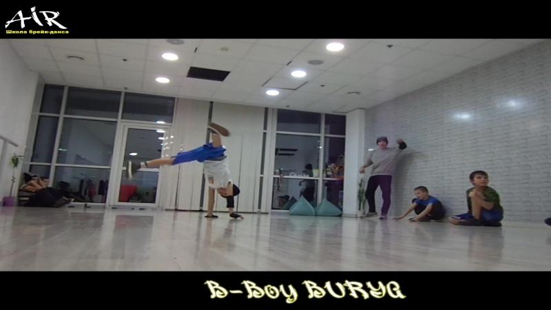 B-Boy BURYA