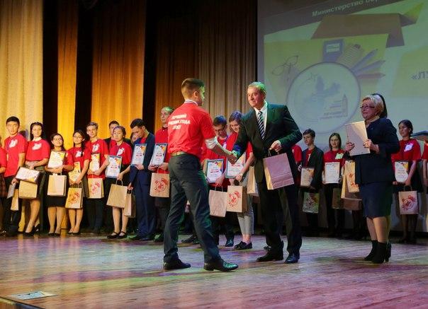 Школьник из Усть-Илимска стал «Учеником года 2017» в Иркутской области