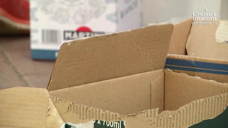Двенадцать контейнеров по раздельному сбору мусора установят в НН. Репортаж