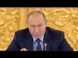 Путин прервал заседание с деятелями культуры из-за важного звонка