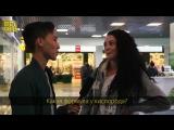 ВВ-ШОУ: Как познакомиться с девушкой/парнем на улице?