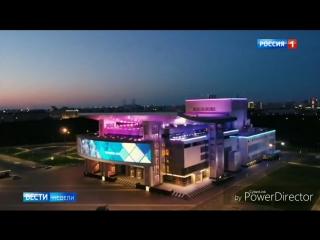40 лет ОАО «Сургутнефтегаз»