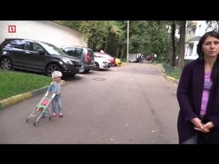Прогулка с безрукой девочкой Василиной Кнутсен