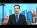 访谈曹长青:永不放弃——如何看待郭文贵的现状与未来 《重磅访谈 郭宝胜政论》