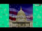 Новые вайны инстаграм 2018- Гусейн Гасанов- Ника Вайпер- Андрей Борисов- Рахим Абрамов- Яжемать176