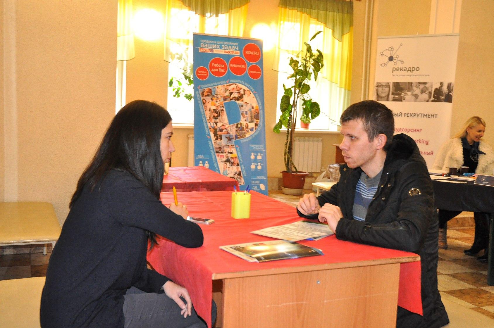 В городском Доме культуры 19 октября состоялся «Фестиваль профессий»