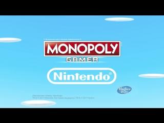Новая игра «Монополия Геймер»
