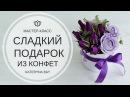 Букет из конфет в шляпной коробке Цветы из бумаги в коробке Paper flowers in a box
