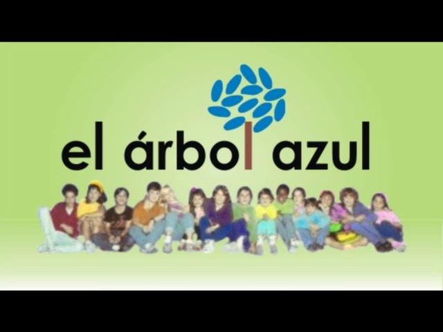 El Árbol Azúl | CASSETTE COMPLETO