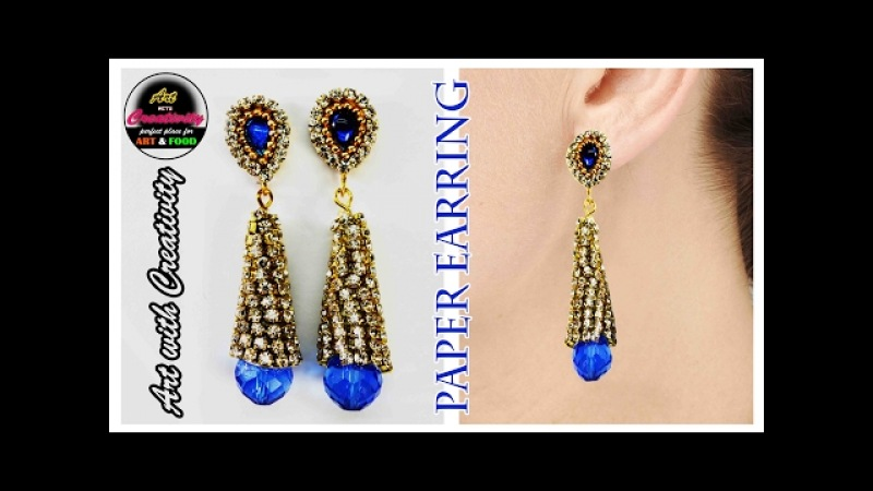 How to make Paper Earrings | made out of paper | Art with Creativity 153