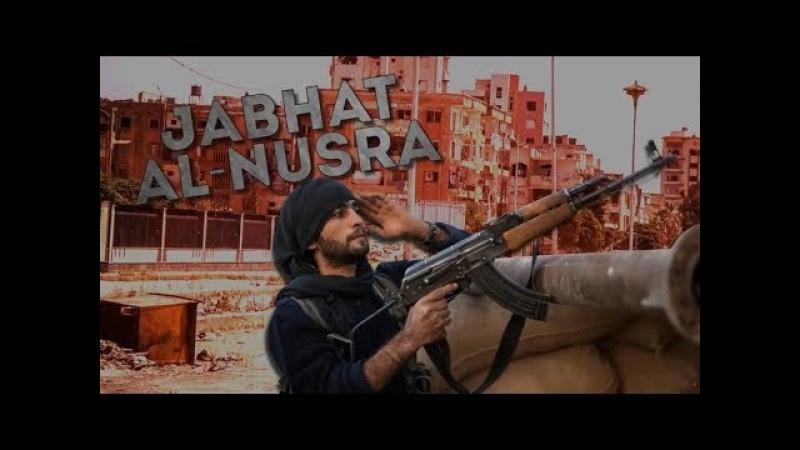 Террористическая группировка ан Нусра Документальный фильм о сирийском крыле аль Каиды смотреть онлайн без регистрации
