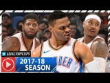 Russell Westbrook, Carmelo Anthony &amp Paul George BIG 3 Highlights vs Blazers (2018.01.09) - 63 Pts