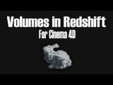 Redshift + vdb. Облака + дым
