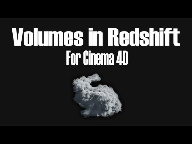 Redshift vdb. Облака дым