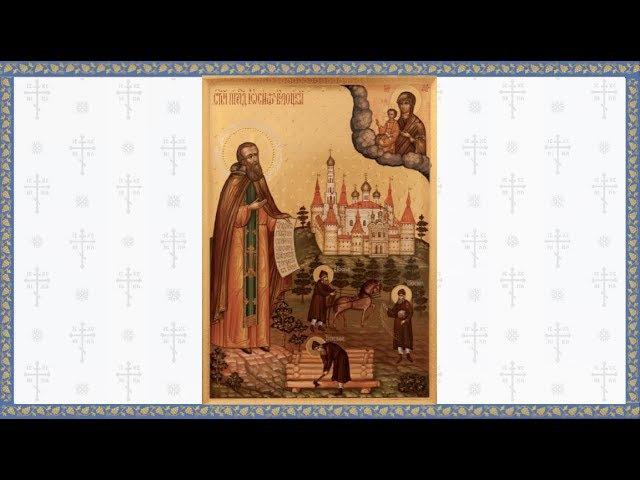 Преподобный Иосиф Волоцкий (Волоколамский), игумен (1831 октября)