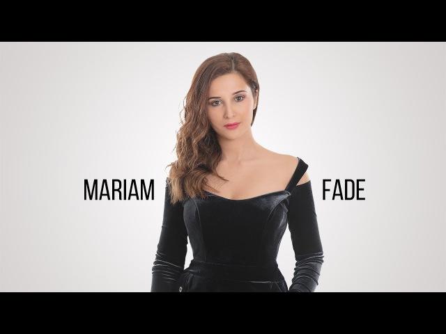 Mariam - Fade (Official Audio) Depi Evratesil 2018
