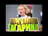 Полина Гагарина   Кукушка #LIVE Авторадио